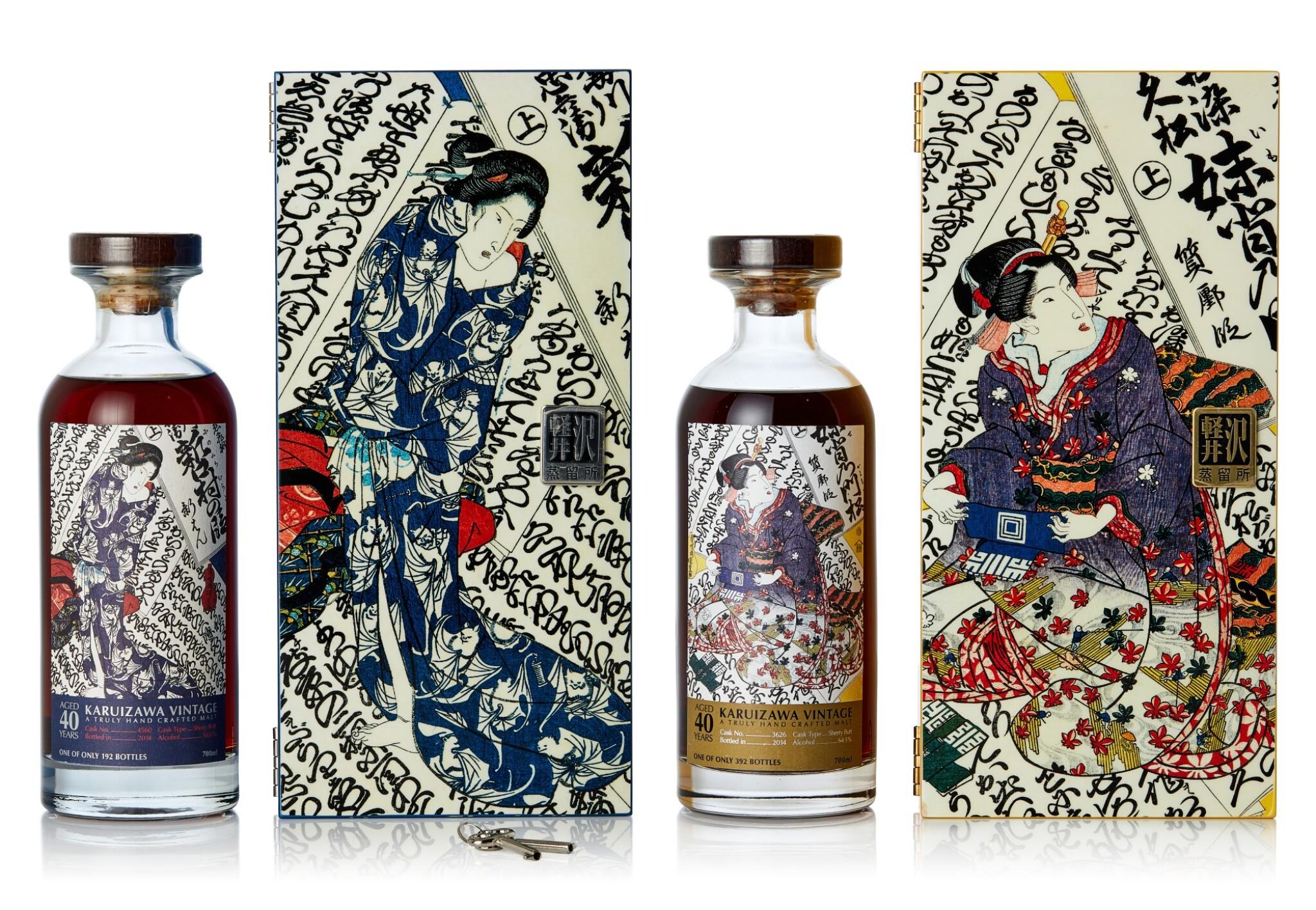 View full screen - View 1 of Lot 7658. 輕井澤藍金藝妓套裝40年Karuizawa 40 Year Old Blue & Gold Geisha (2 BT70).