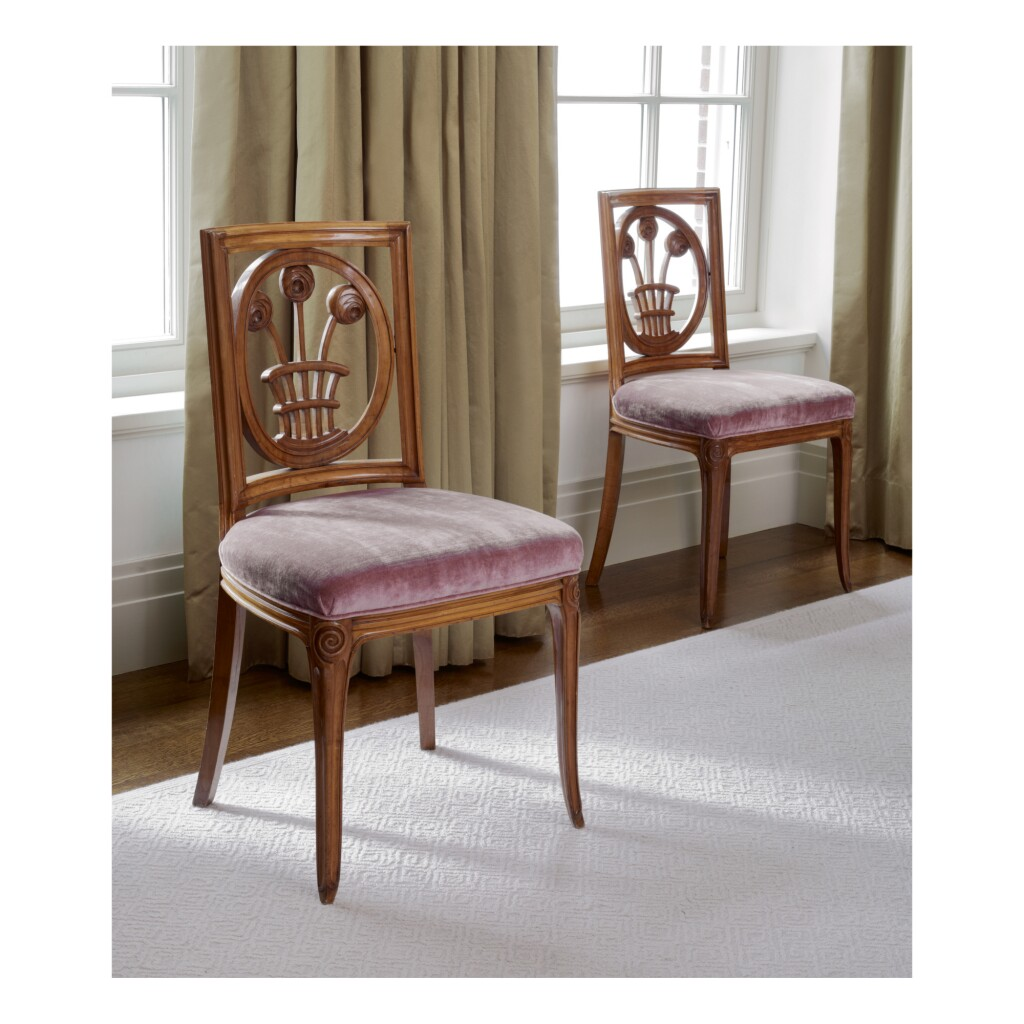 ANDRÉ GROULT | PAIR OF SIDE CHAIRS