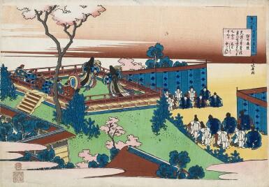KATSUSHIKA HOKUSAI (1760-1849) POEM BY SOJO HENJO | EDO PERIOD, 19TH CENTURY