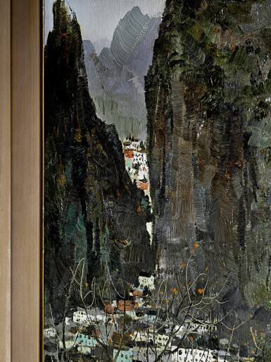 View 3. Thumbnail of Lot 1014.  WU GUANZHONG  吳冠中   SCENERY OF GUILIN 桂林景色.