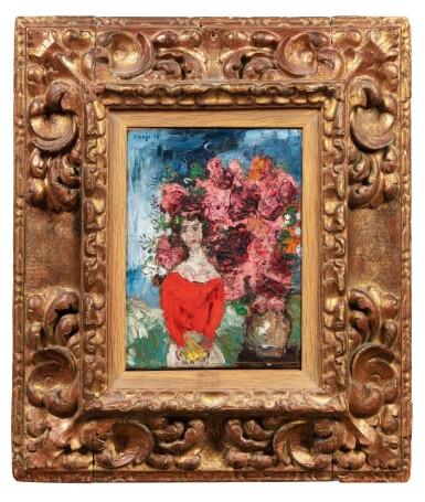 View 2. Thumbnail of Lot 27. Fille au corsage rouge et bouquet.
