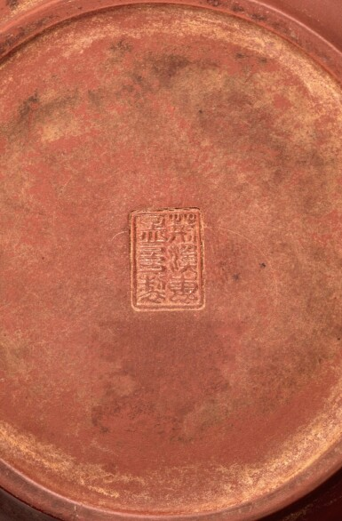 View 6. Thumbnail of Lot 25. A Yixing teapot and cover, Republic period.