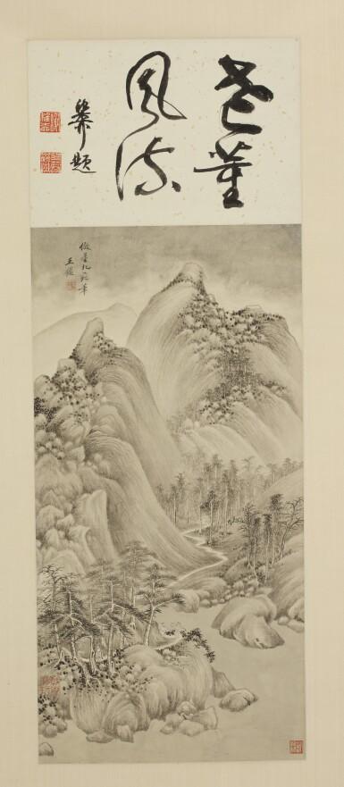View 1. Thumbnail of Lot 2524. WANG JIAN 1598-1677 王鑑 | LANDSCAPE AFTER DONG YUAN 倣董北苑山水.