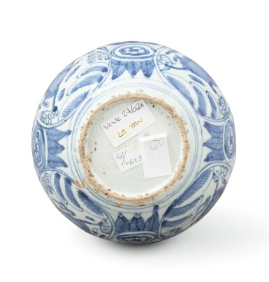 View 2. Thumbnail of Lot 376. A blue and white double gourd vase and two water sprinklers, China, Qing Dynasty, 17th-18th century.