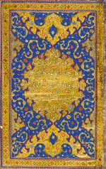 KAMAL AL-DIN HUSAYN B. ALI AL-KASHIFI, KNOWN AS HUSAYN WA'IZ KASHIFI, MAWAHIB AL-'ALIYYA (A COMMENTARY ON THE QUR'AN, KNOWN AS TAFSIR-I HUSAYNI), COPIED BY 'ATA'ULLAH IBN 'IMAD AL-DIN AL-AWHADI, PERSIA, SAFAVID, DATED 977 AH/1569 AD