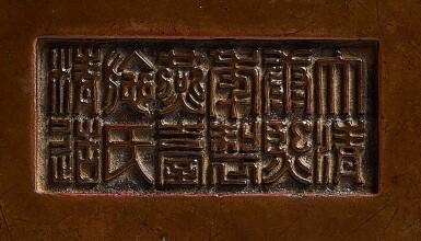 View 2. Thumbnail of Lot 3686. A finely cast rectangular bronze incense burner, Mark and period of Kangxi   清康熙 銅馬槽爐 《大清康熙年製燕臺施氏精造》款.