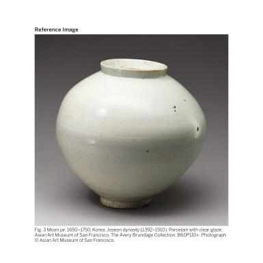 View 10. Thumbnail of Lot 129. A luminous white moon jar, Korea, Joseon dynasty, 18th century | 朝鮮王朝 十八世紀 白釉滿月花罐.