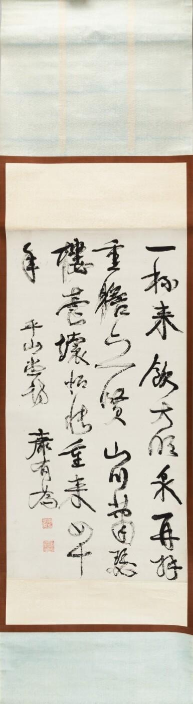 View 2. Thumbnail of Lot 132. Kang Youwei (1858-1927) Poème en calligraphie de style courant | 康有為 行書詩句 | Kang Youwei (1858-1927) Poem in Running Script.