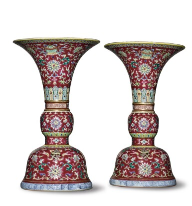 View 3. Thumbnail of Lot 539.  A PAIR OF RUBY-GROUND FAMILLE-ROSE 'BAJIXIANG' ALTAR VASES (GU),  QIANLONG SEAL MARKS AND PERIOD .