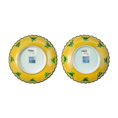 View 2. Thumbnail of Lot 71. A pair of yellow-ground green-enameled 'dragon' dishes, Seal marks and period of Qianlong | 清乾隆 黃地綠彩趕珠龍紋花口小盤一對 《大清乾隆年製》款.