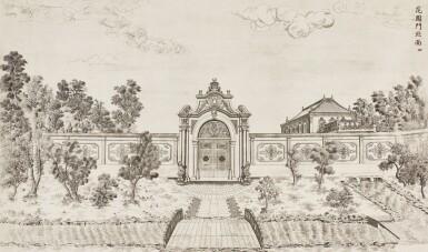 View 15. Thumbnail of Lot 362. A SET OF TWENTY PRINTS OF PALACES, PAVILIONS AND GARDENS AT YUANMING YUAN | 巴黎、1977年 《郎世寧圓明園西洋樓》 一組二十幅 水墨紙本.