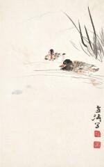 Wang Xuetao 王雪濤 | Mandarin Ducks 蘆塘鴛鴦