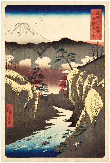 View 6. Thumbnail of Lot 20. UTAGAWA HIROSHIGE I (1797–1858), EDO PERIOD, 19TH CENTURY | A COMPLETE SET OF THIRTY-SIX VIEWS OF MT. FUJI (FUJI SANJÛ-ROKKEI).