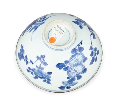 View 3. Thumbnail of Lot 279. A blue and white 'flower' bowl, China, Qing Dynasty, Kangxi period.