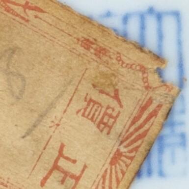 View 7. Thumbnail of Lot 13. DEUX JARRES COUVERTES EN PORCELAINE BLEU BLANC ÉMAILLÉE VERT MARQUES ET ÉPOQUE QIANLONG | 清乾隆 青花綠釉龍紋蓋罐兩件 《大清乾隆年製》款 | Two green-enamelled 'dragon' jars and covers, Qianlong seal marks and period .