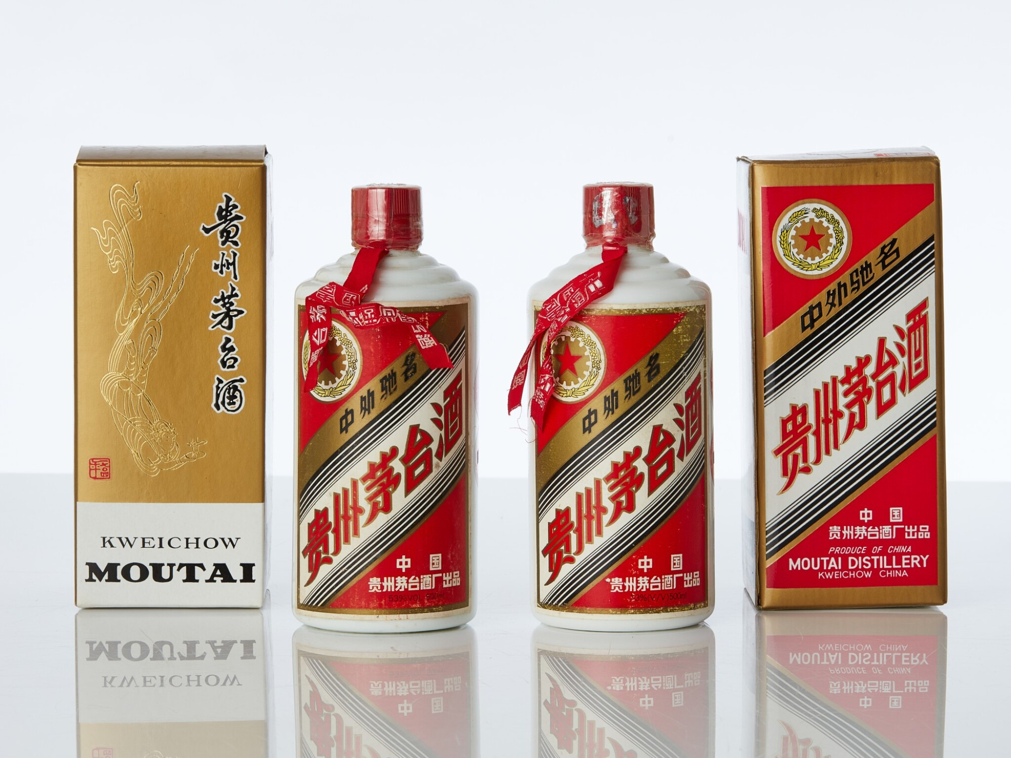 View full screen - View 1 of Lot 7712. 1997年產五星牌貴州茅台酒 Kweichow Five Star Moutai 1997 (2 BT50).