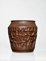 """Cratered"" Vase"