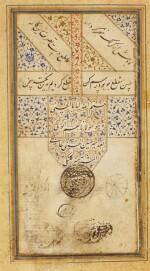 NUR AL-DIN 'ABD AL-RAHMAN JAMI (D.1492 AD), SUBHAT AL-ABRAR ('THE ROSARY OF THE DEVOUT'), COPIED BY MIR HUSAYN AL-HUSAYNI AL-HAJI, KNOWN AS MIR KULANGI, PERSIA, SAFAVID, 16TH CENTURY