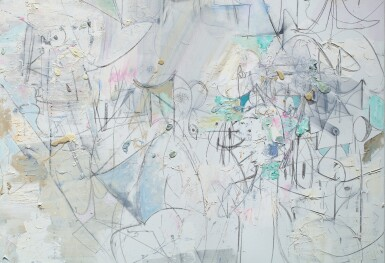 View 4. Thumbnail of Lot 27. GEORGE CONDO | TRANSPARENT FIGURES.