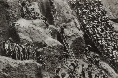 View 29. Thumbnail of Lot 10. 'Serra Pelada, Gold Mine, Brazil'.