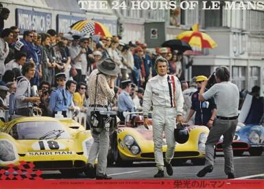 Le Mans (1971) poster, Japanese