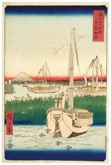 View 3. Thumbnail of Lot 20. UTAGAWA HIROSHIGE I (1797–1858), EDO PERIOD, 19TH CENTURY | A COMPLETE SET OF THIRTY-SIX VIEWS OF MT. FUJI (FUJI SANJÛ-ROKKEI).