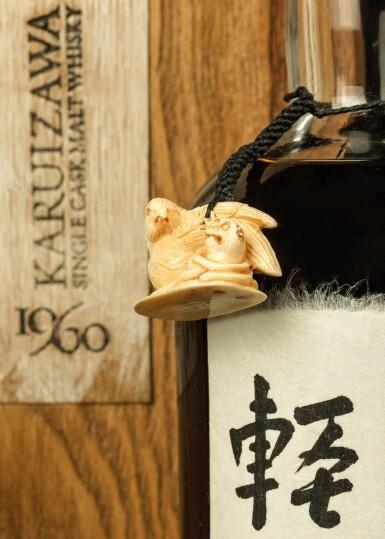 View 3. Thumbnail of Lot 2. Karuizawa 52 Year Old Strong Eagle Cask #5627 51.8 abv 1960 (1 BT70).