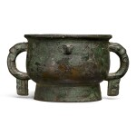 An important documentary archaic bronze ritual food vessel (Gui), Late Shang dynasty, probably c. 1072 BC | 商末 或約公元前1072年 小子□簋