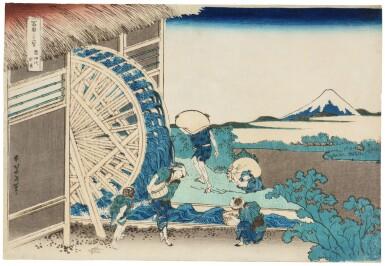 KATSUSHIKA HOKUSAI (1760–1849), EDO PERIOD, 19TH CENTURY   WATERWHEEL AT ONDEN (ONDEN NO SUISHA)