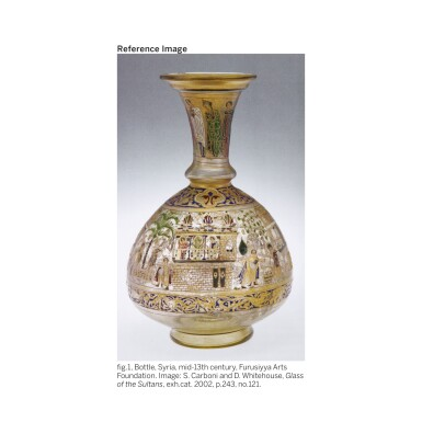View 8. Thumbnail of Lot 449. A HIGHLY IMPORTANT MAMLUK GILDED AND ENAMELLED GLASS FLASK, SYRIA, MID-13TH CENTURY.