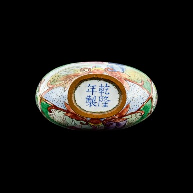 View 3. Thumbnail of Lot 1012. A Canton enamel 'European subject' snuff bottle Mark and period of Qianlong   清乾隆 銅胎廣東畫琺瑯西洋人物圖鼻煙壺 《乾隆年製》款.