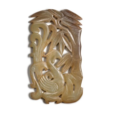 View 2. Thumbnail of Lot 95. A reticulated yellow jade 'phoenix and bamboo' plaque, Ming dynasty.