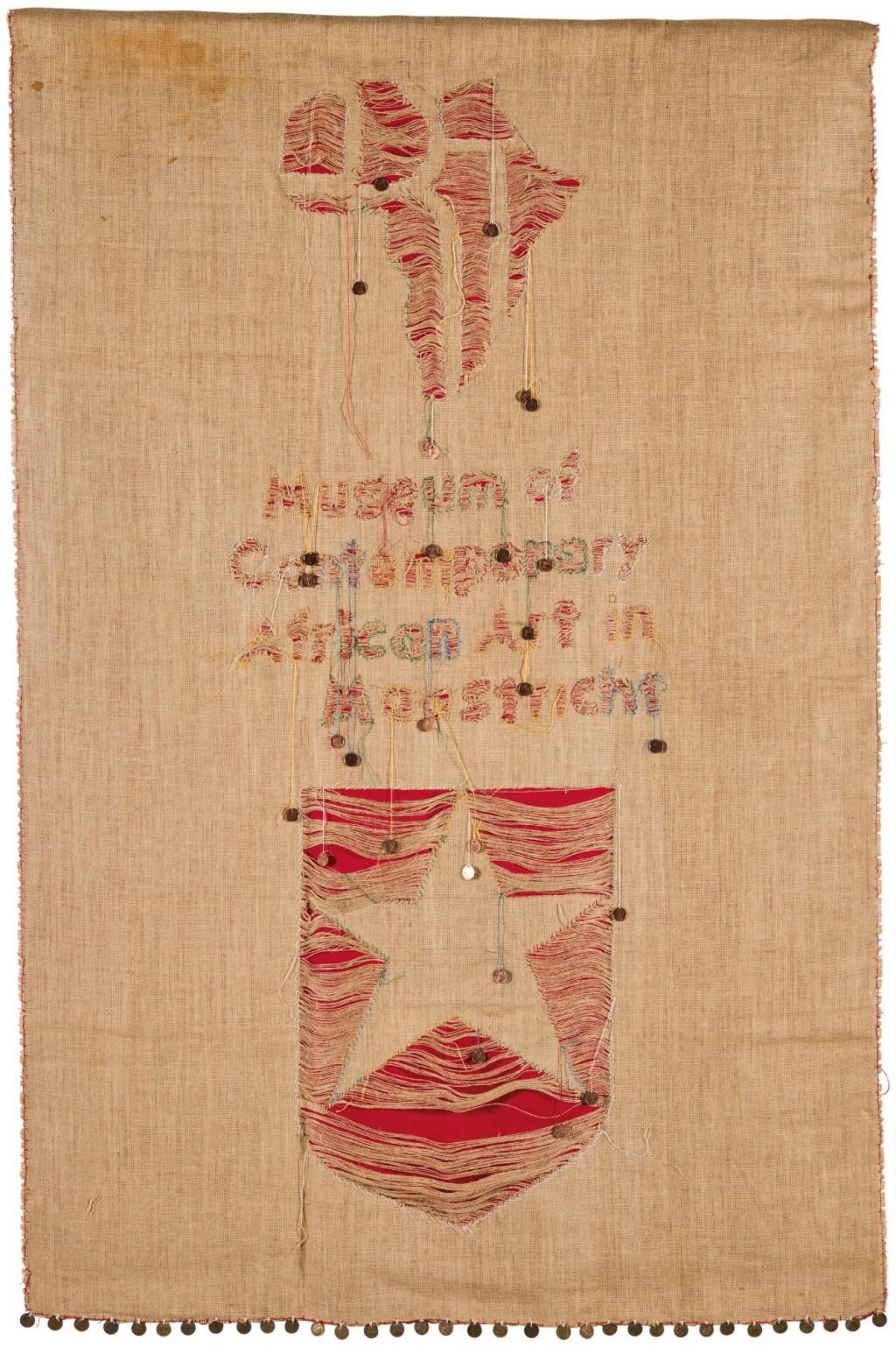 MESCHAC GABA | CONTINENTAL SHIFT. A VOYAGE BETWEEN CULTURES: LE DISCOTHÈQUE DU MUSÉE