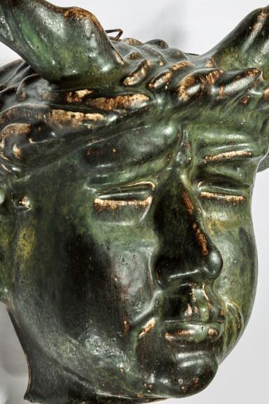 "View 2. Thumbnail of Lot 7. ""Aktaeon"" Mask."