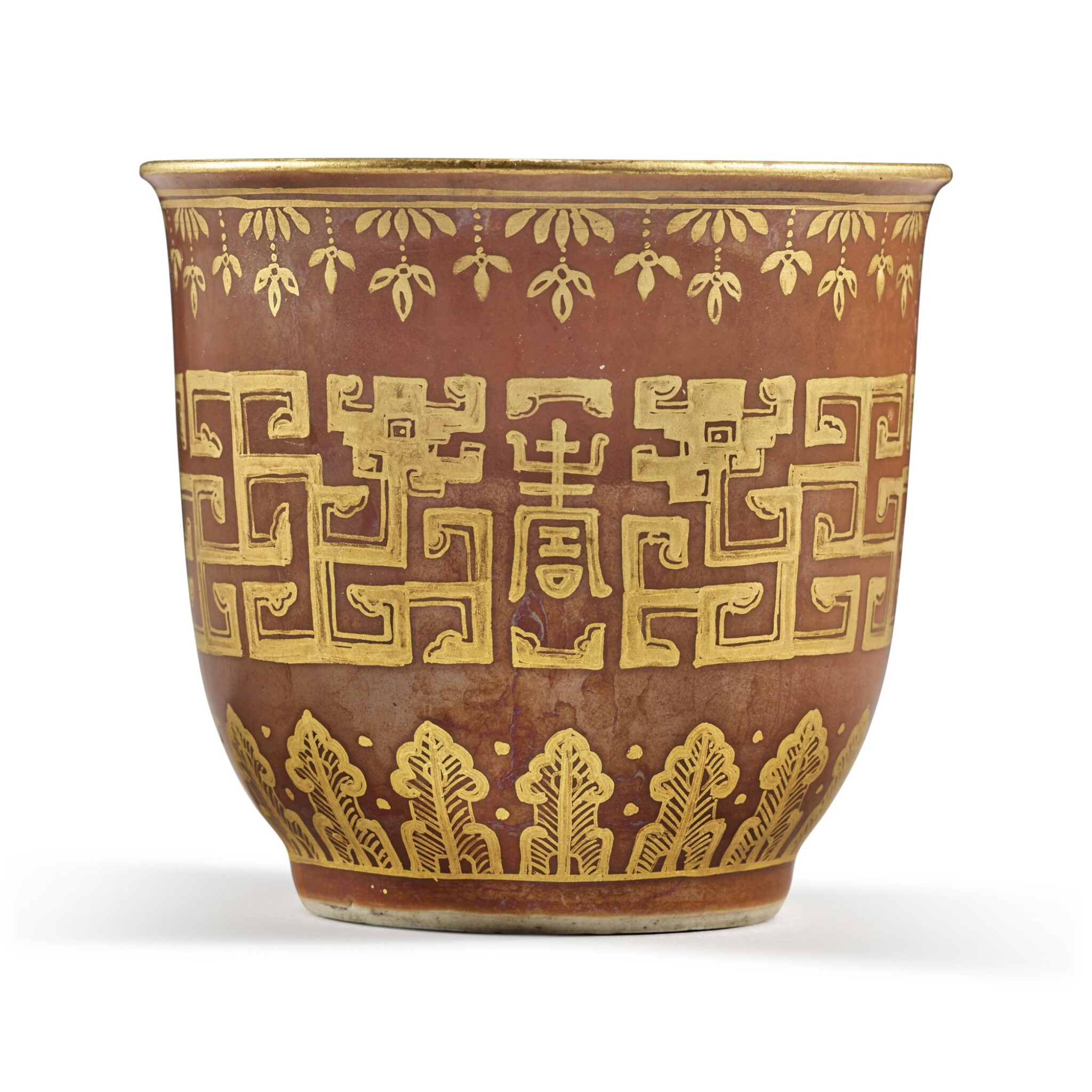View full screen - View 1 of Lot 130. A café-au-lait-ground gilt-decorated cup, Seal mark and period of Daoguang.
