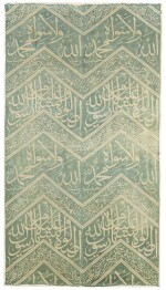 AN OTTOMAN GREEN SILK CALLIGRAPHIC TEXTILE FROM THE TOMB OF THE PROPHET MUHAMMAD, TURKEY, 17TH/18TH CENTURY