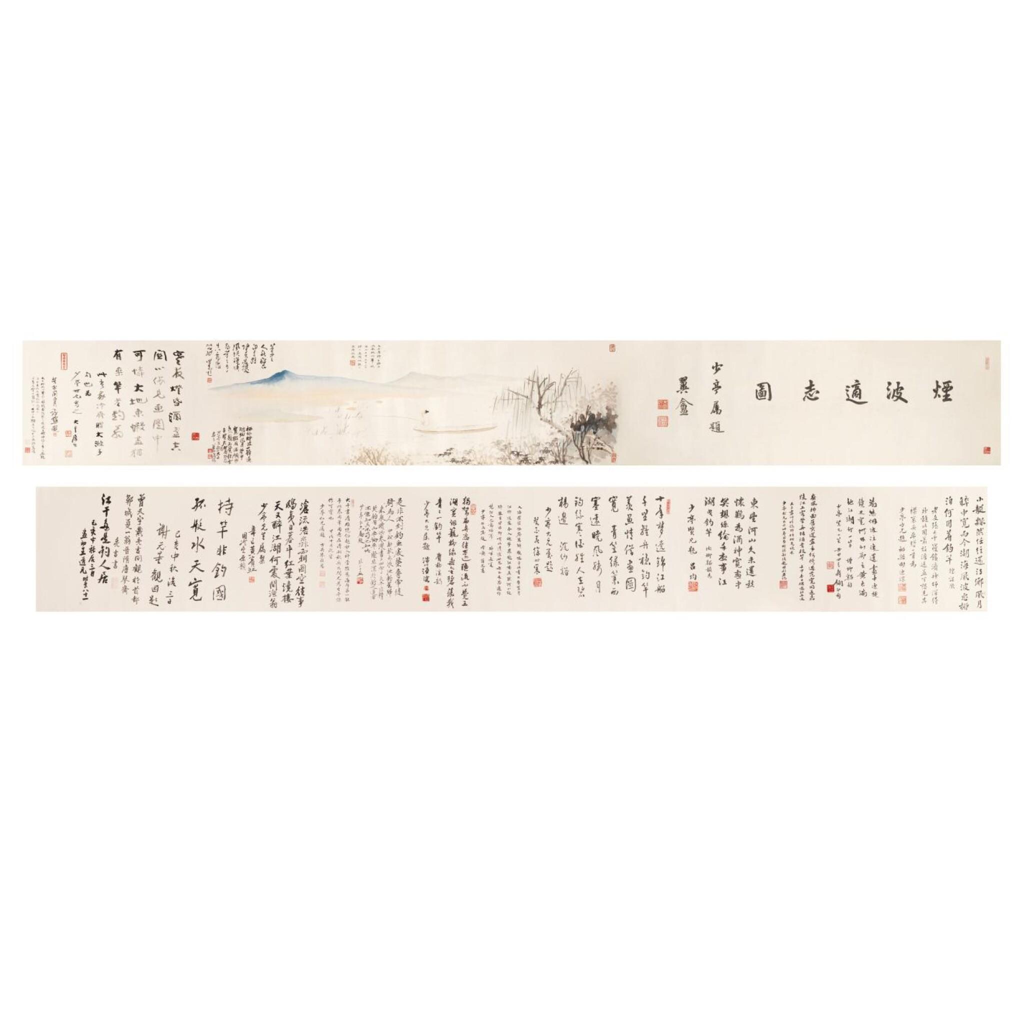 View full screen - View 1 of Lot 136. ZHANG DAQIAN (1899-1983)    MISTY RIVER LANDSCAPE   張大千 (1899-1983年)及諸名家題跋   《煙波適志圖》 設色紙本 手卷.
