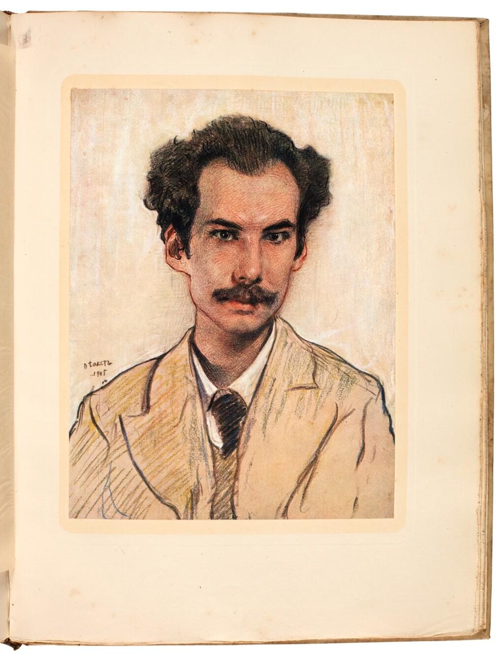 LEVINSON, ANDRÉ | BAKST, THE STORY OF THE ARTIST'S LIFE. LONDON: THE BAYARD PRESS, 1923