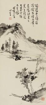 Pu Ru (1896-1963) Le retour de pêche  溥儒 漁翁歸渡圖   Pu Ru (1896-1963)  The return from fishing