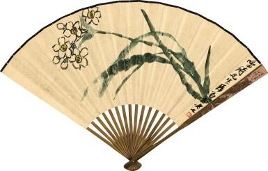 View 2. Thumbnail of Lot 3025. QI BAISHI 齊白石 | NARCISSUS AND CALLIGRAPHY 水仙、書法.