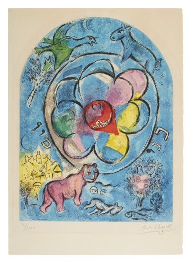 CHARLES SORLIER AFTER MARC CHAGALL | THE TRIBE OF BENJAMIN (M. CS 23)