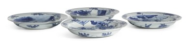 A SET OF FOUR BLUE AND WHITE 'FIGURES IN LANDSCAPE' DISHES | 17TH CENTURY [FOUR ITEMS]