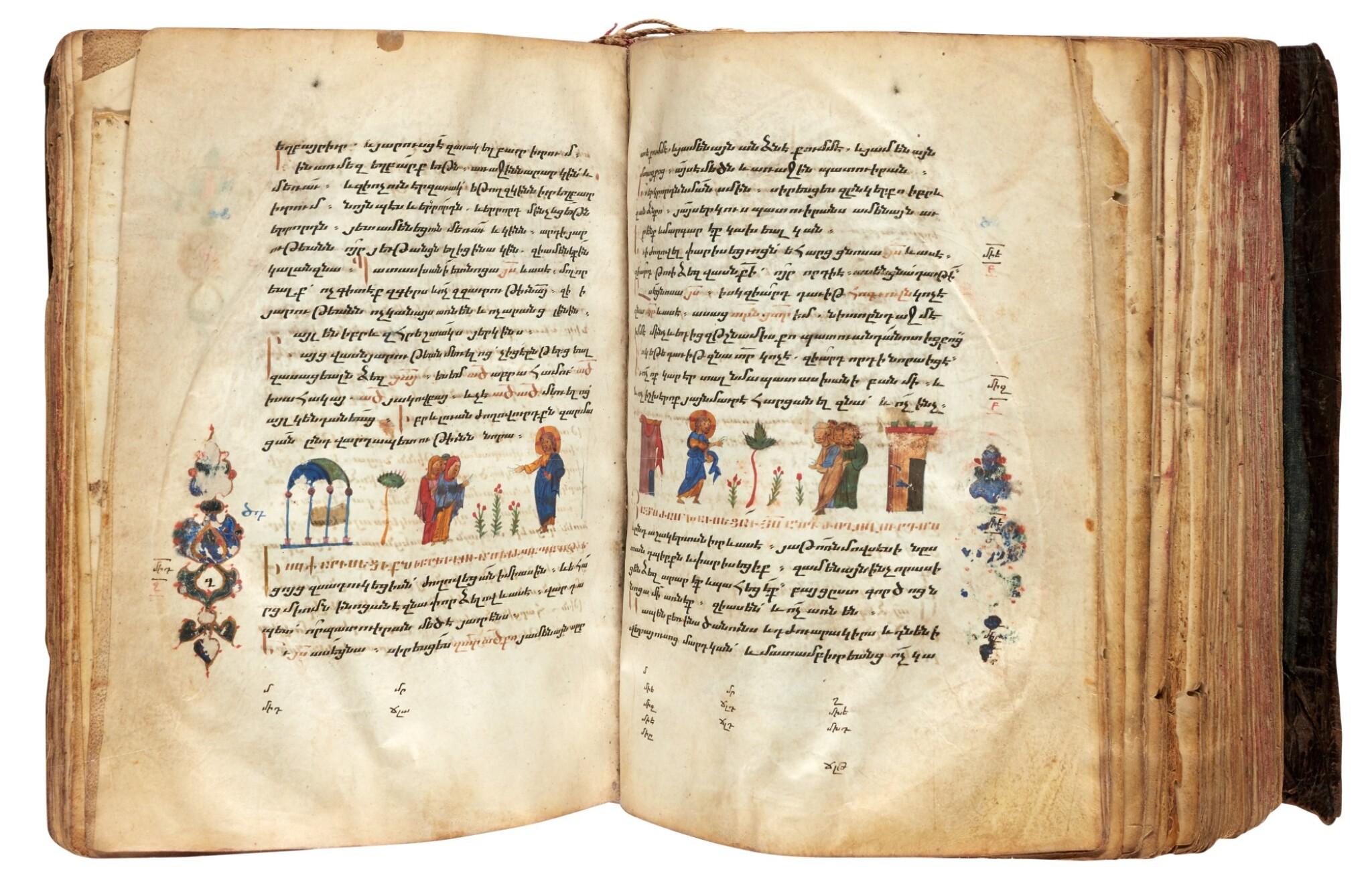 View full screen - View 1 of Lot 33. Bible, Gospels, manuscript in Armenian, 1433 and later, Armenian calf binding with metalwork.