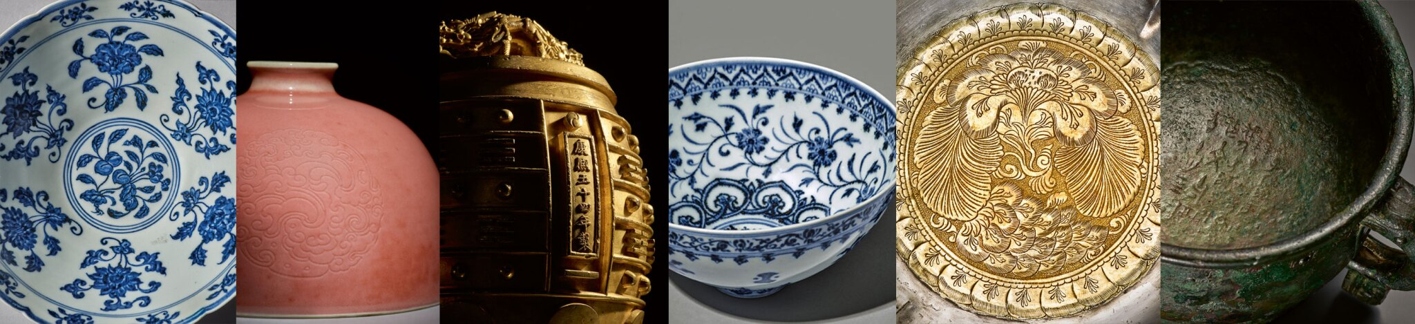 Highlights from Important Chinese Art
