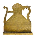 A NEAR EASTERN BRASS HANUKAH LAMP WITH EWER-FORM BACKPLATE, EARLY 20TH CENTURY