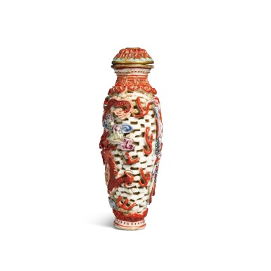 View 4. Thumbnail of Lot 65. A famille-rose molded and openwork 'dragon and phoenix' snuff bottle, Mark and period of Jiaqing | 清嘉慶 粉彩模印龍鳳紋鼻煙壺 《嘉慶年製》款.