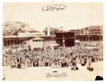 Abd Al-Ghaffar | photograph of the Kabbah at Mecca, c.1885