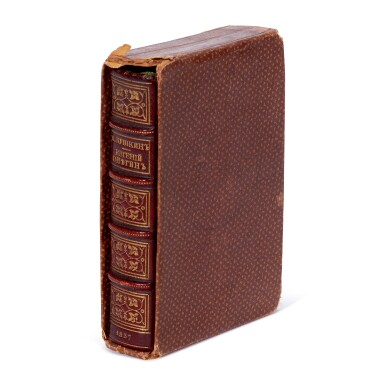 View 2. Thumbnail of Lot 61. Pushkin, Eugene Onegin, St Petersburg, 1837, later red morocco gilt, miniature edition.