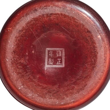 View 2. Thumbnail of Lot 1115. A RED GLASS MALLET VASE, YONGZHENG MARK AND PERIOD.
