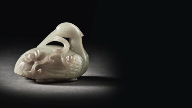 View 3. Thumbnail of Lot 228. A SUPERB YELLOW RUSSET JADE CARVING OF AN EGRET,  QING DYNASTY, QIANLONG PERIOD.